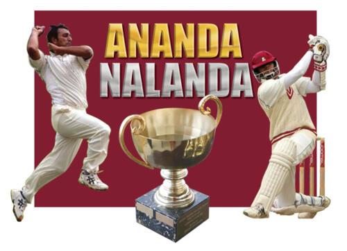 2006 Cricket Match