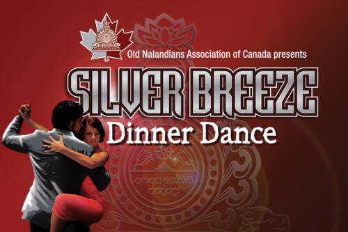 2012 Dinner Dance